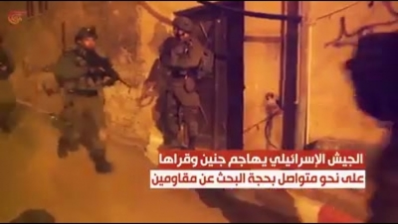 Descriptif de l'attaque du véhicule des soldats aujourd'hui à djénin, un soldat a perdu son ame, les soldats d'occupation inves