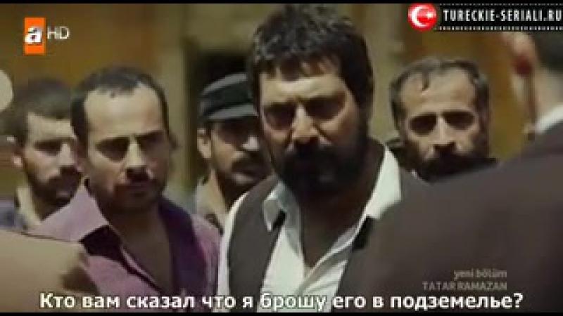 Татар Рамазан-10 серия
