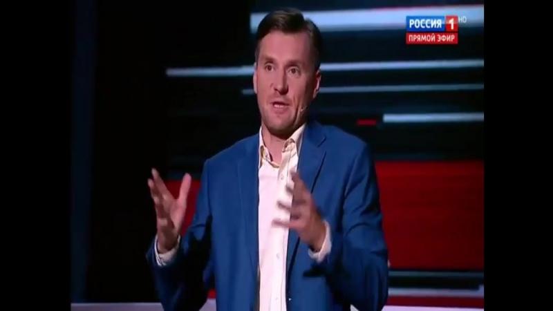 Отрывок программы Вечер с Владимиром Соловьевым от 22.05.18 в этот раз к упоротому Тюхану добавился сказочный дол***б поляк