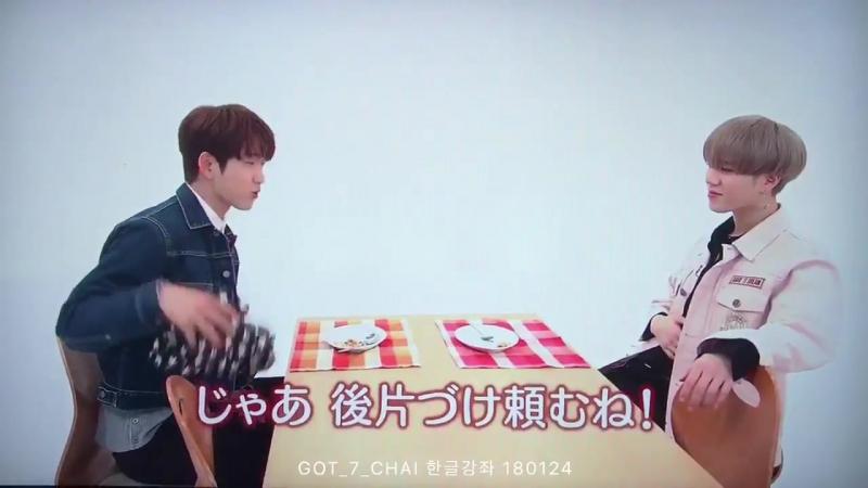 [VIDEO] Oтрывок из Оne Point Korean Lesson Season 2