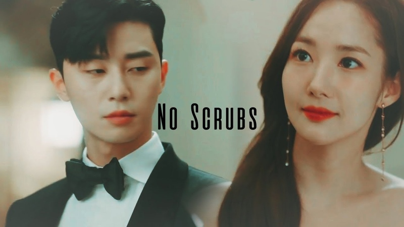 Young Joon Mi So | NO SCRUBS |What's Wrong With Secretary Kim?