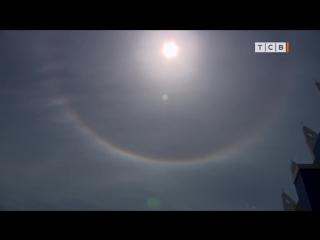Две радуги вокруг солнца