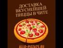 Allo-pizza75