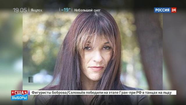 Новости на Россия 24 • Женщина, обвинившая Трампа в изнасиловании, отозвала иск
