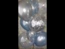 шарики на годовасие мальчишек-двойняшек