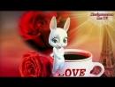 Доброе утро, любовь моя! Любимая Солнышко моё яркое 💞💓💕