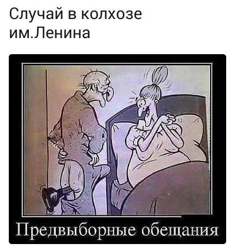 https://pp.userapi.com/c834302/v834302659/8a400/C8wCdE3NI8E.jpg
