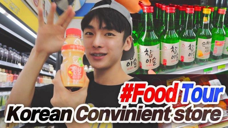 Korean Convenience Store Food Tour 편의점 음식 먹방 투어