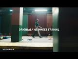 Dua Lipa /// Brand film adidas Originals