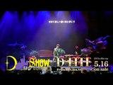 D-LITE (from BIGBANG) - '