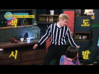 "SM hyungs teaching mark how to dance ""like an adult"""