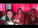 Артем, Даша, Алина смотрят клип Е.Крида и Тимати