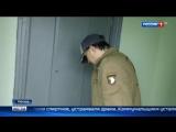 Вести-Москва  •  Чтобы спастись от бомжей, в московском доме замуровали пожарные выходы