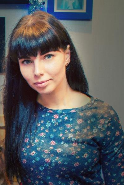 Анастасия Алимова