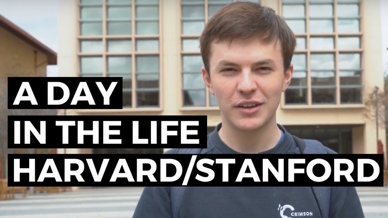 A Day in the Life Harvard Stanford Business Student