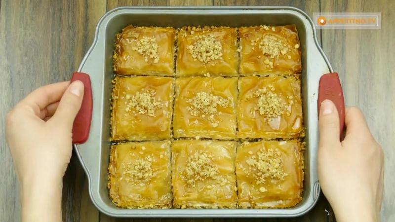 Без лишней возни Сaмый вкусный турецкий десерт пахлава