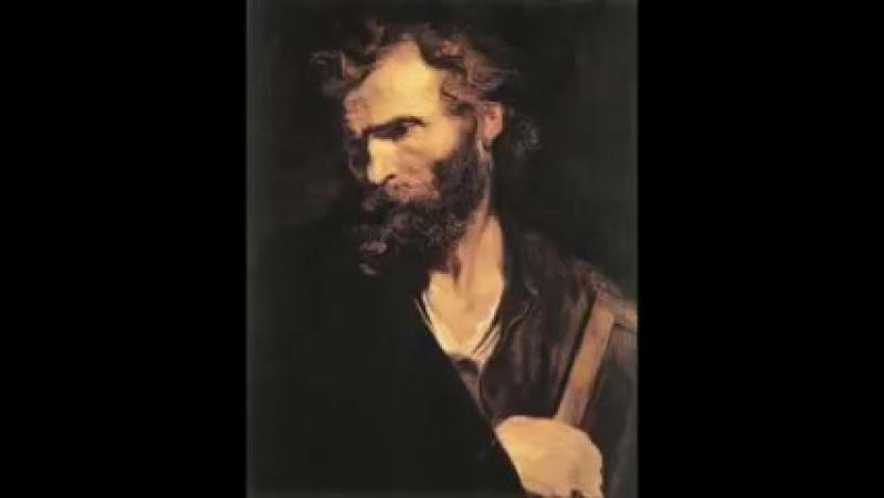Послання апостола Іуди
