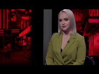 Надежда Сасс и Кость Бондаренко. Украина и мировая закулиса