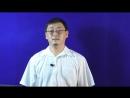 Видеоприглашение на встречу 7.02 и семинар 10-11.02 | Сергей Ли
