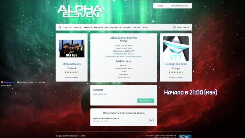 Alpha 11 Amateur: HTTni vs Lost In Translation