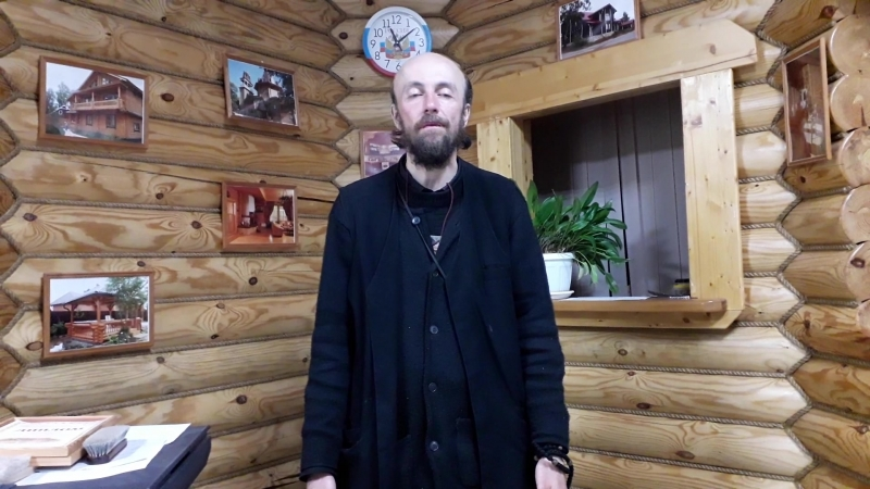 Сан Саныч Иванов