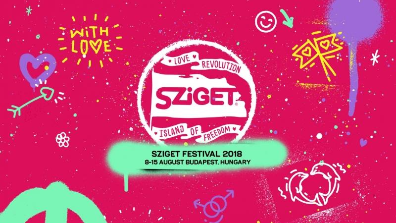 Sziget2018 Dua Lipa Gorillaz и другие новые участники