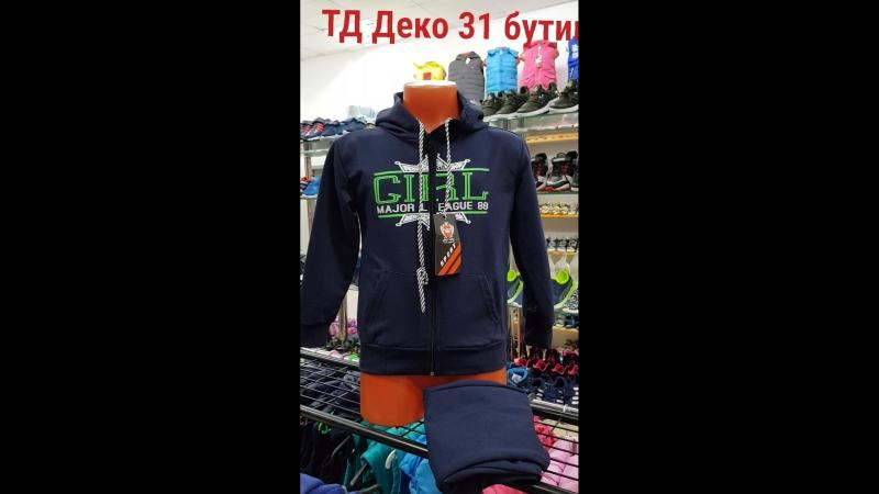 Апельсинка.Лисаковск