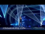 Перевод песни Nentori - Arilena Ara.mp4