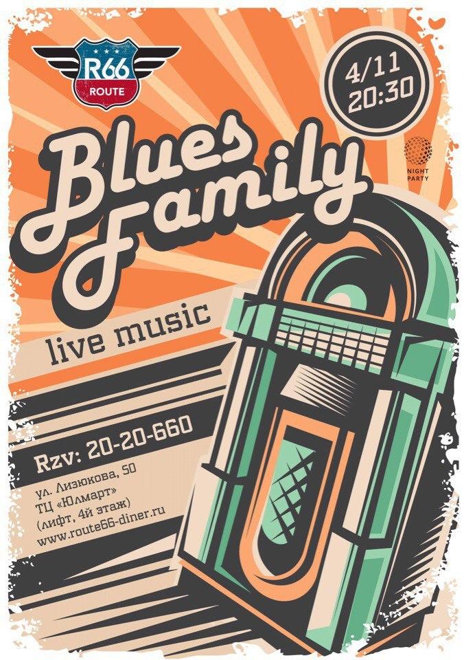 04.11 Blues Family в клубе ROUTE 66
