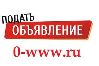Объявления челябинск 74 частные работа в борисове свежие вакансии без опыта работы