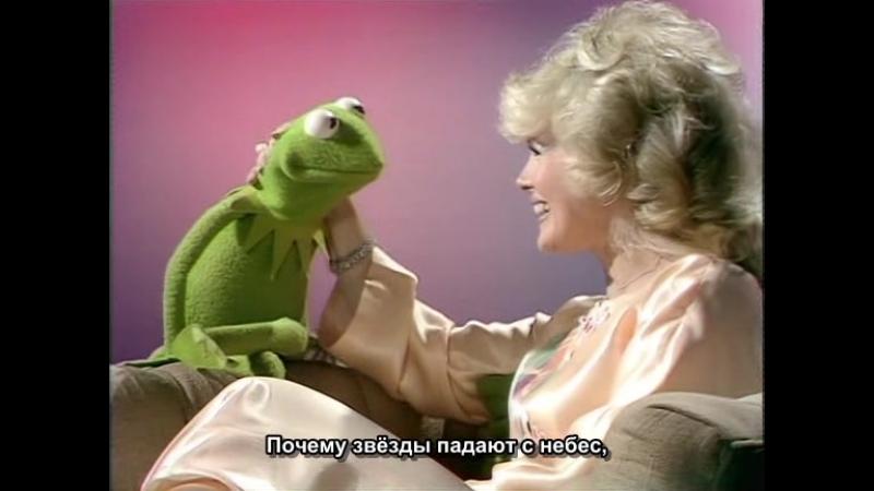 «Маппет-шоу» — англо-американская телевизионная юмористическая программа.1-й сезон ,2-я серия.