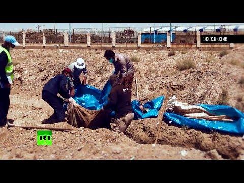 Сотни тел под обломками и мины в местах захоронений: ситуация в Ракке после освобождения от ИГ