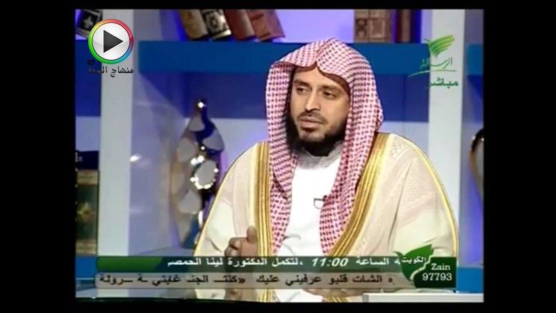 О тех, кто вводит в ислам явных неверующих - Шейх АбдульАзиз ат-Тарифи