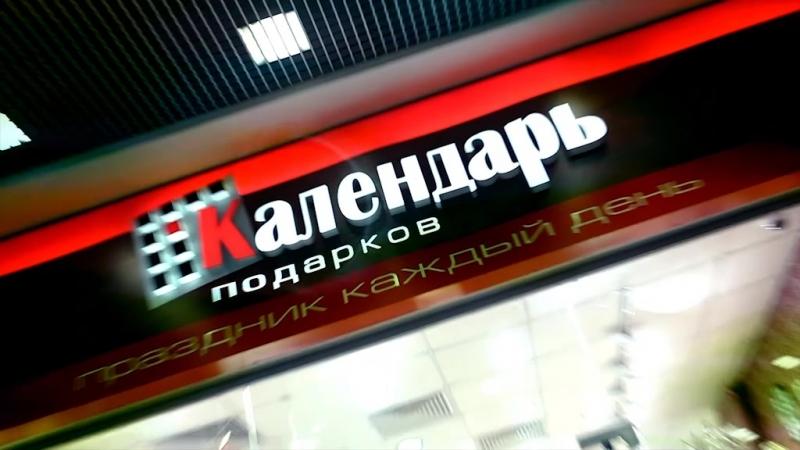 Kalendar_Podarkov_Cat_16x9_06