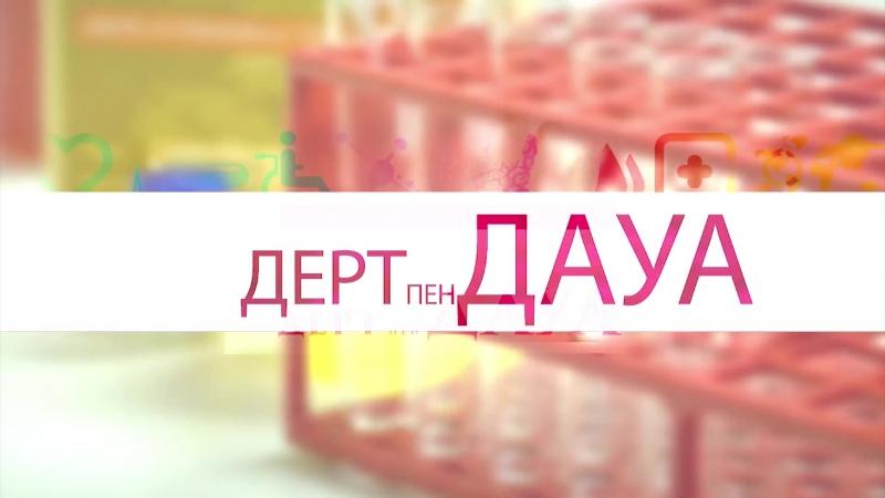 1_Журек_ Биолам