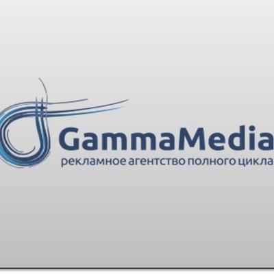 Яна Гамма-Медиа