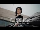 Gaya Arzumanyan Ayayi Yerkir Artsakh 2018