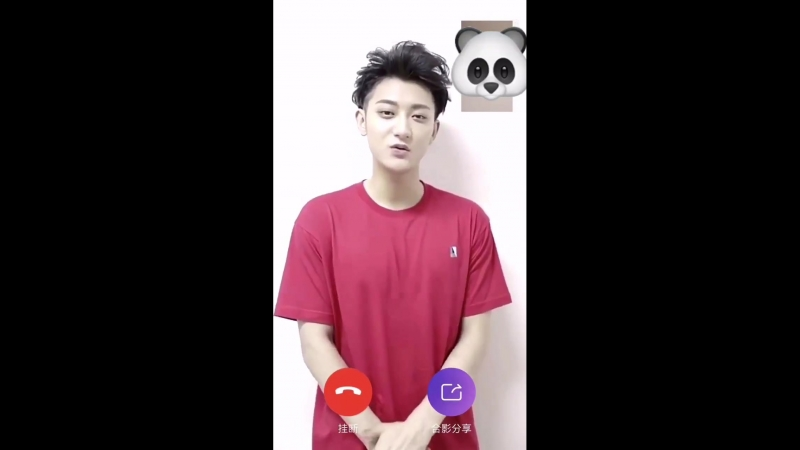 ZTAO @ Youku Search