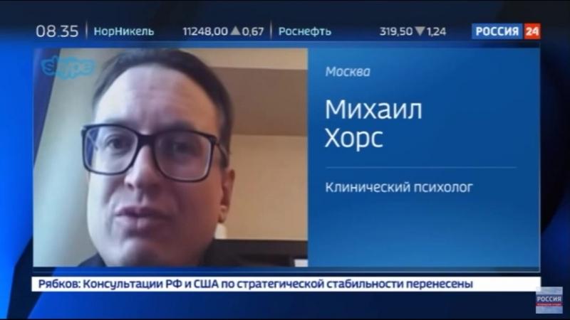 Storage emulated 0 Android data files disk Видосики Не размещал ещё Россия24 путешественники во времени mp4