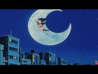 Urusei Yatsura WEBM - Never Give You Up Future Funk