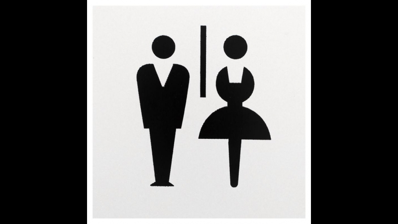 Сатья дас. Различие мужчины и женщины