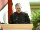 Стив Джобс и каллиграфия. Речь в Стенфорде 12 июня 2005 года (правильный перевод) [Каллиграфия и Леттеринг]