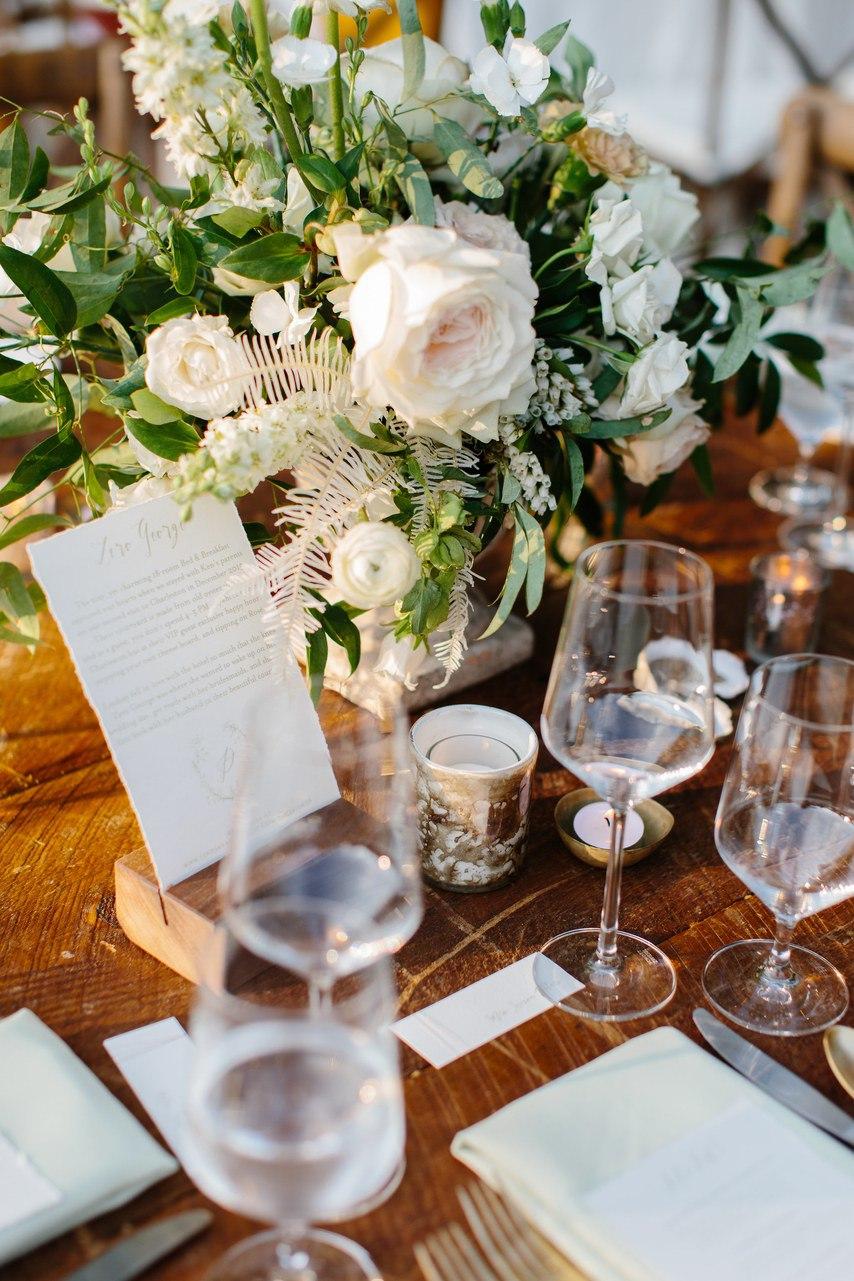 baOpWlGEjyo - Финальные приготовления к свадьбе и 9 классных советов невесте
