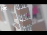 Опасное занятие (VHS Video)