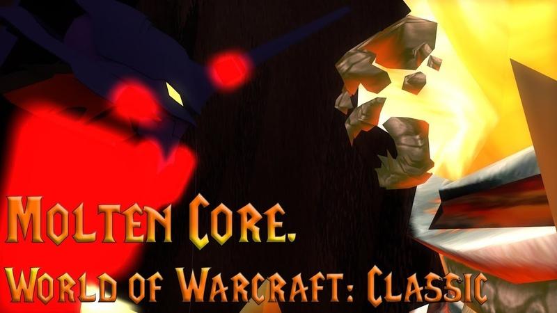Molten Core Все о рейде в World of Warcraft Classic