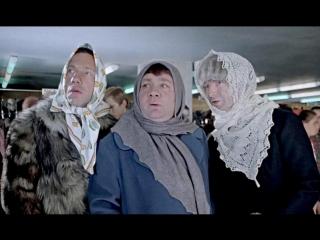 Фильм Dzhentlmeny udachi (1971) (сеанс советского кино)