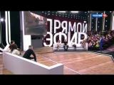 Андрей Малахов. Прямой эфир 16.04.2018