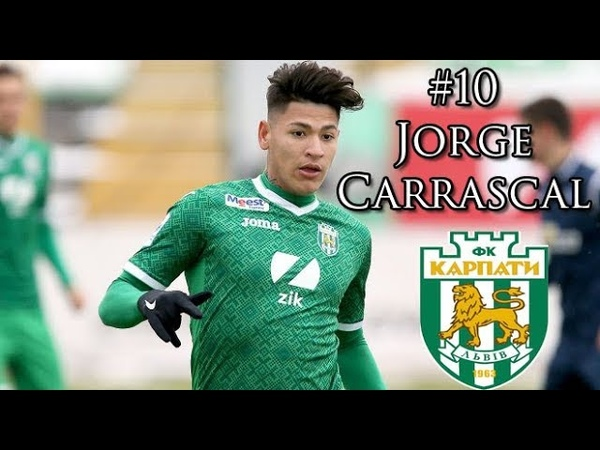 Jorge Carrascal (FC Karpaty Lviv) - Colombian talent. Skills, goals and assists. 2018