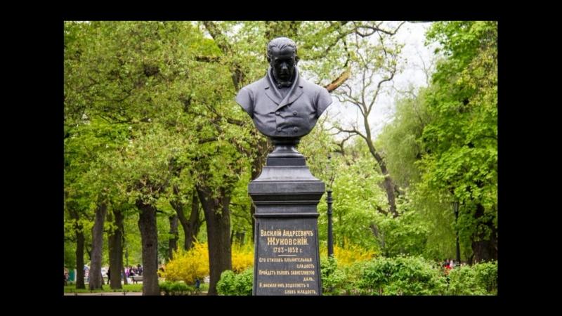 Александровский сад (Санкт-Петербург)