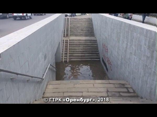 Авария на трубопроводе на ул. Маршала Жукова в Оренбурге
